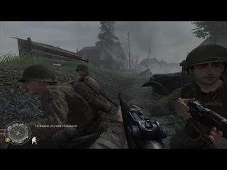 Прохождение Call of Duty 2: Часть 9# (4K 60FPS)