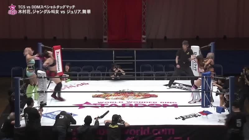 03 Tag Team Match Hana Kimura Jungle Kyona vs Giulia Maika