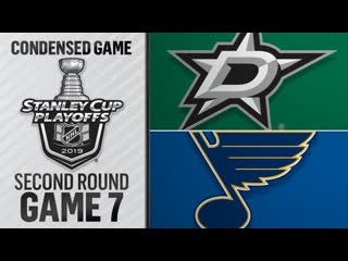 Dallas Stars vs St. Louis Blues R2, Gm7 may 7, 2019 HIGHLIGHTS HD