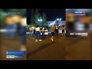Полиция привлечет к ответственности потенциальных участников массовой драки в Батыревском районе