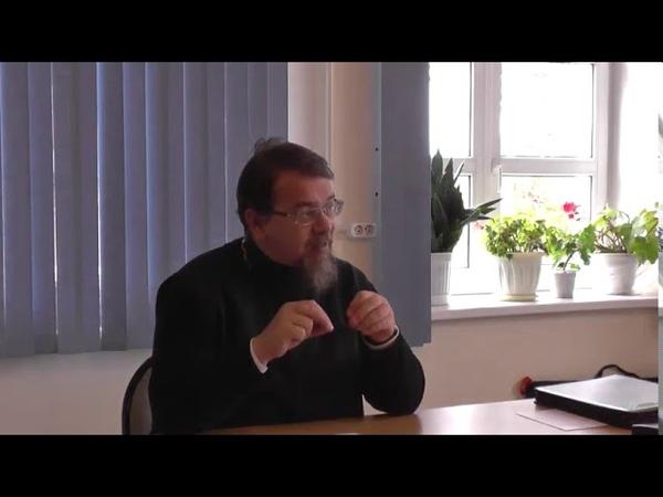 Основы духовного делания Лекция 9 О Причастии Часть I