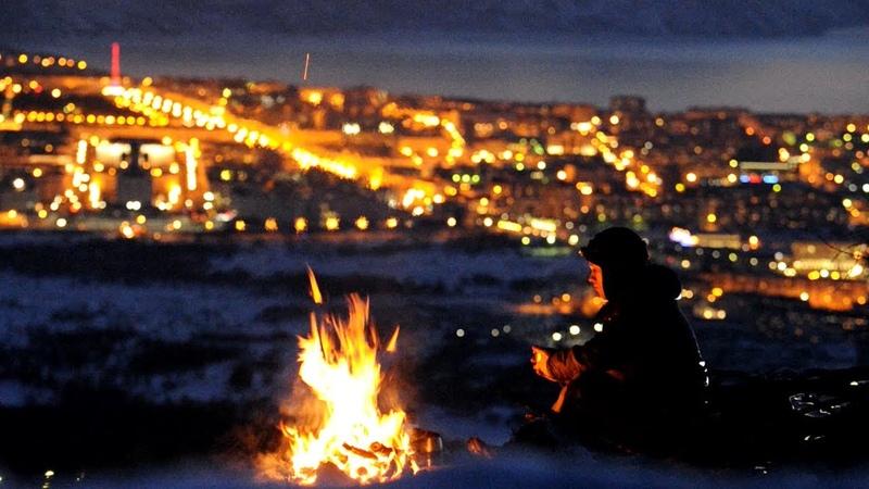 Магадан город который люблю
