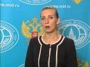 12 Августа М Захарова Доклад об операции по доставке гумпомощи на Украину Новости Украины сегодня