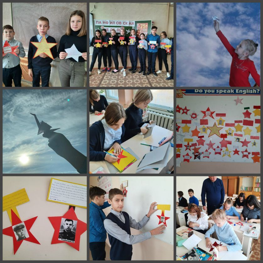 Второй день Панфиловской недели в школе №3 города Петровска посвятили проектной деятельности