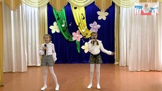 """Лозицкая Ульяна и Сухачева Есения - """"Ты человек"""""""
