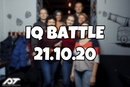 IQ Battle | 21.10 (71 фото)