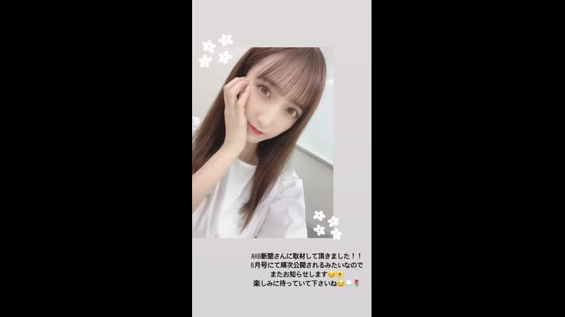 20200802 @ Insta Story Nagatomo Ayami