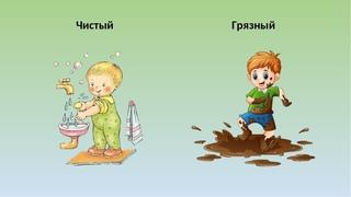 Основное знание о чистом и нечистом,Нло 40%чистых,10%нечистых,люди 10%чистых,10%нечистых,80%выбор,