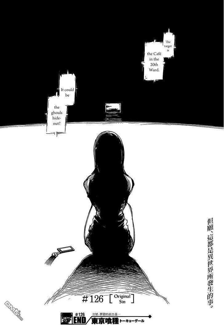 Tokyo Ghoul, Vol.13 Chapter 126 Original Sin, image #14