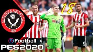 ⚽ [Карьера ] Sheffield United - eFootball PES 2020 [Звезда футбола]# 18 - Очередное спасение