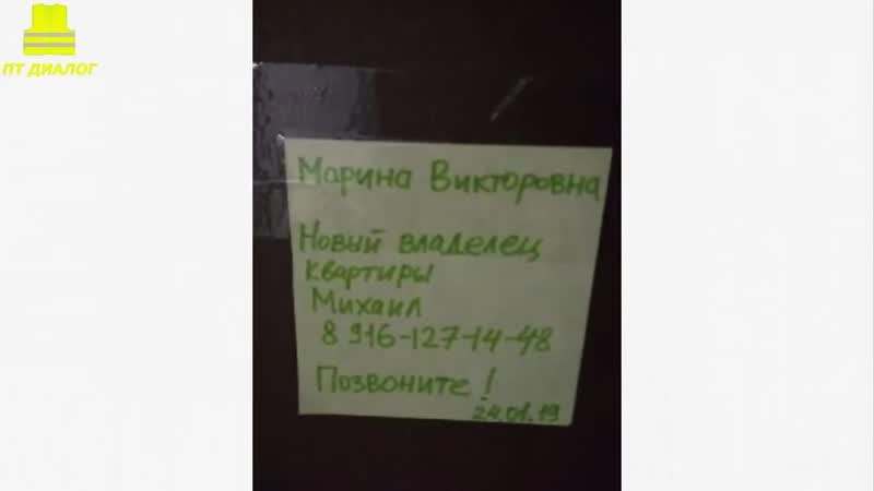 МФЦ и РОСРЕЕСТР созданы для афер чиновников паразитов кто имеет доступ к гос пр
