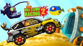 Hill Climb Racing 2. Гонки на раллийной машинке. Босс ФРАНК. Подводные приключения.