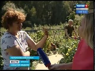 Отшельники по доброй воле  Кто живёт в заброшенных селах Иркутской области