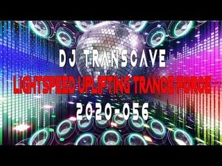 ►► DJ Transcave - Lightspeed Uplifting Trance Force 2020-056 ◄◄🎵 Amazing September 2020 Trance Mix 🎵
