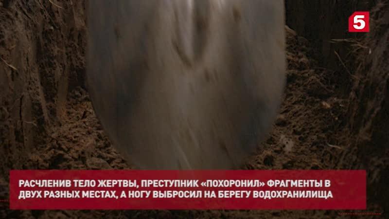 Жестокое убийство в Казахстане
