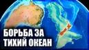Новая Зеландия в центре большой игры