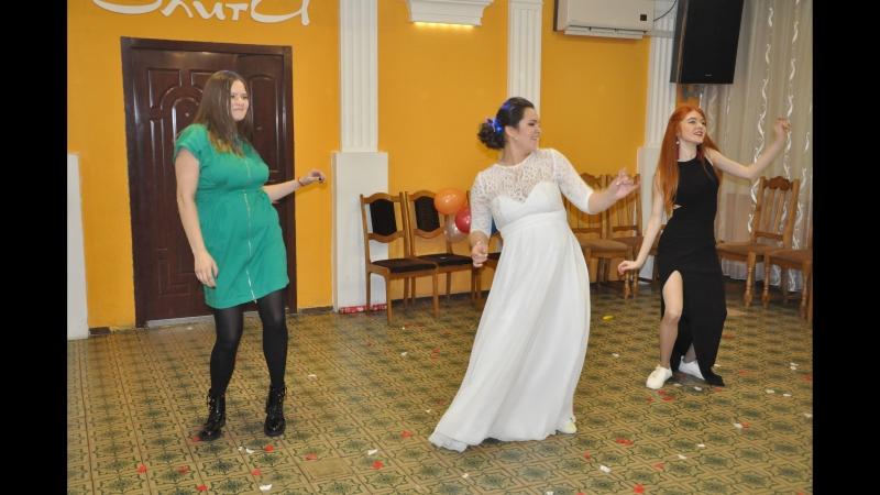 Танец сюрприз для Жениха от Невесты и подружек