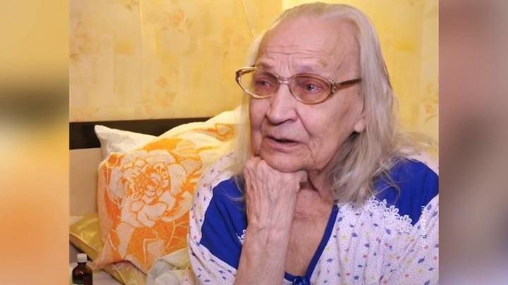 Ушла из жизни мать Сергея Скрипаля, она лечилась от COVID-19