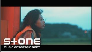MV   Hangzoo (행주) - Drive Thru (Feat. Gaeko (개코 ))