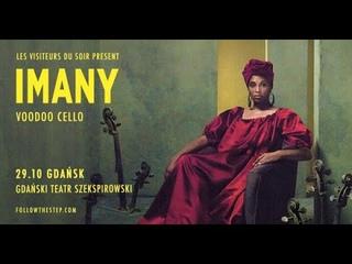 Imany - Live at Brive Festival, Brive-la-Gaillarde, France (Jul 20, 2017) HDTV
