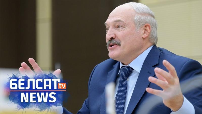 Лукашэнка загадаў траціць электраэнергію | Лукашенко приказал тратить электроэнергию