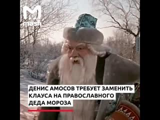 Мужчина через суд потребовал заменить Санту на Деда Мороза в рекламе Coca Cola
