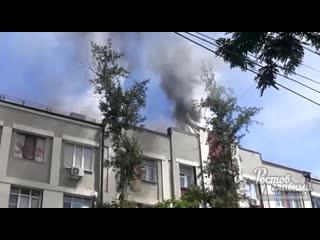Пожар на крыше дома на Соколова 64  Ростов-на-Дону Главный
