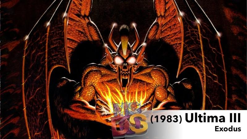 Ultima 3: Exodus Пол убивает хотя он и не лава