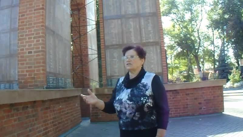Мария Гошкова Каждый год в январе Ко Дню освобождения Коротояка от фашистских захватчиков