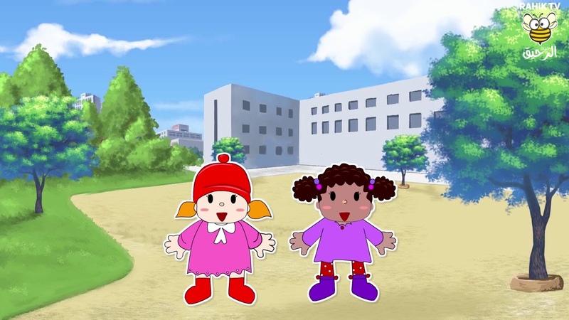 Apprendre le françaisChanson pour enfantsBonjour mes amisFrench song for kids