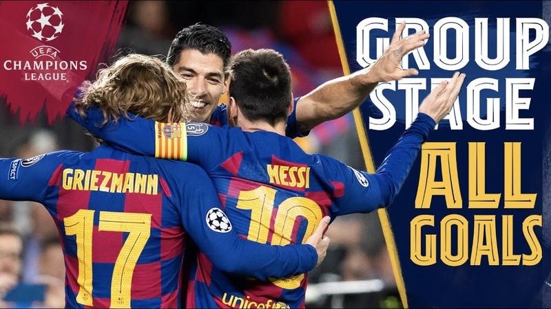 Барселона. Все голы групповой стадии ЛЧ 2019/20