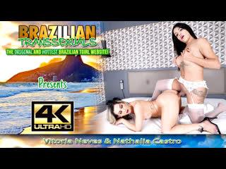 Vitoria Neves Mutual Sex With Nathalia Castro (14-09-2020) [Brazilian-Transsexuals]