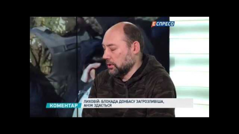 Кремлівський план інтеграції Донбасу