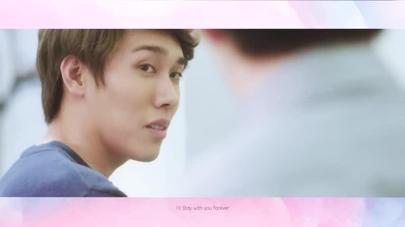 โอบรก You will be in my heart POY Takoon Official MV My Dream OST