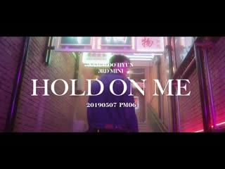 [infinite] 인피니트 남우현 - 3rd mini album hold_on_me - teaser long ver. - 2019.05.07 pm6 releas