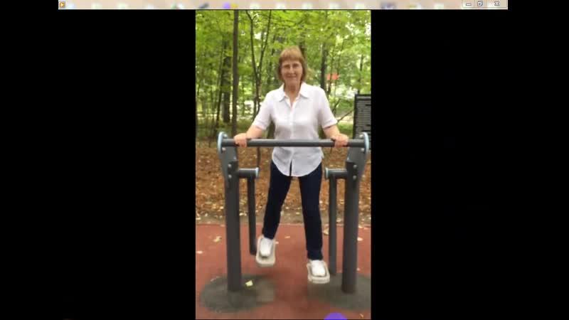 Video_2019-08-15_201251