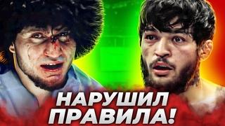 Чоршанбе нарушил правила против Эмиля Новрузова на Hype Fighting / Полный обзор