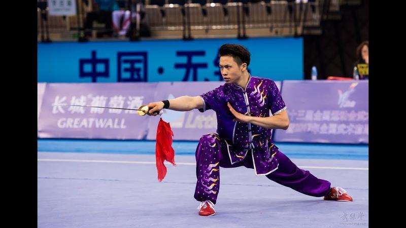 Mens Daoshu 男子刀术 第1名 江苏队 吴照华 9.70分 zhejiang wu zhao hua 2017年锦标赛