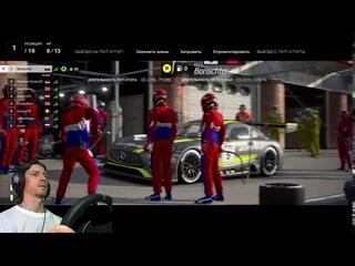 Ежедневная гонка | Brands Hatch | Gran Turismo™SPORT  Mercedes-Benz AMG GT3