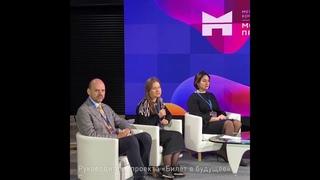 Эксперты XIV Международного конгресса о профориентации школьников