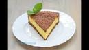 Домашний пирог с творогом и какао / Cheesecake