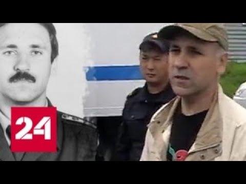 Расследование Эдуарда Петрова Двойная жизнь старшины Чуплинского Россия 24