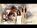 Бухта Доусона 6 сезон 17 серия Впервые в России