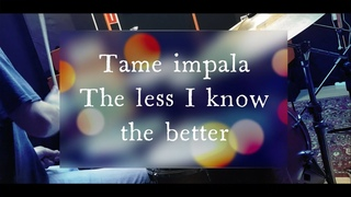 Tame impala - The less I know the better - drumcover by Evgeniy sifr Loboda