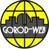 GOROD WEB - создание и продвижение сайтов