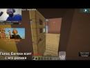 Melharucos LAST TASK 2 - 8 ТРОЛЛИМ ЕВГЕХУ С ДЕМАСТЕРОМ Minecraft Vanilla