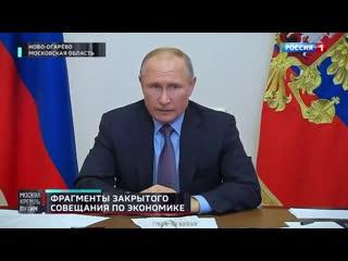 Путин раскритиковал главу Минэкономразвития Максима Решетникова