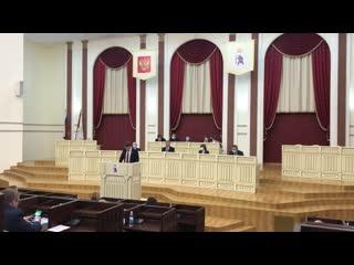 Доклад по законопроекту о публичных мероприятиях в Республике Марий Эл