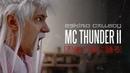 Eskimo Callboy MC Thunder II Dancing Like a Ninja OFFICIAL VIDEO