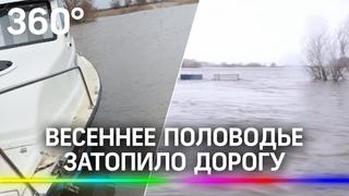 «Дорога ушла под воду!» Как корреспондент «360» попала в шторм под Луховицами
